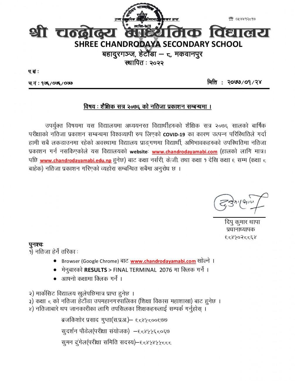 notice-1-page-001-1588766456.jpg